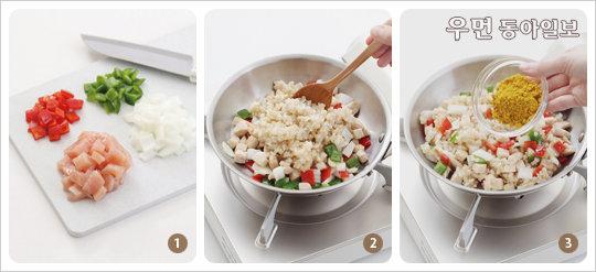 맛도 챙기고 건강도 지키는 일석이조 웰빙 요리 '닭가슴살 카레 볶음밥'