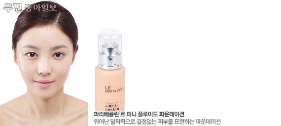 깜찍한 힙합걸로 변신한 블링블링 소녀시대 메이크업 비법 공개!