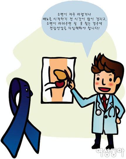 대한민국 남성 소리 없이 위협하는 전립선암