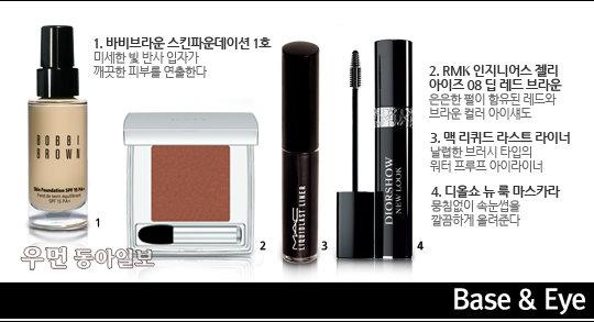 시선집중~걸그룹 '헬로비너스' 윤조의 '인형 메이크업' 노하우!