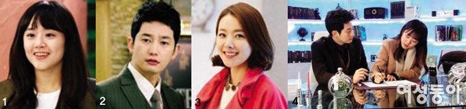 SBS 주말드라마 '청담동 앨리스'