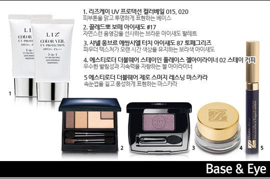 단아한 노블 페이스~드라마 '야왕' 수애의 '스마트 윤곽 메이크업' 연출법!