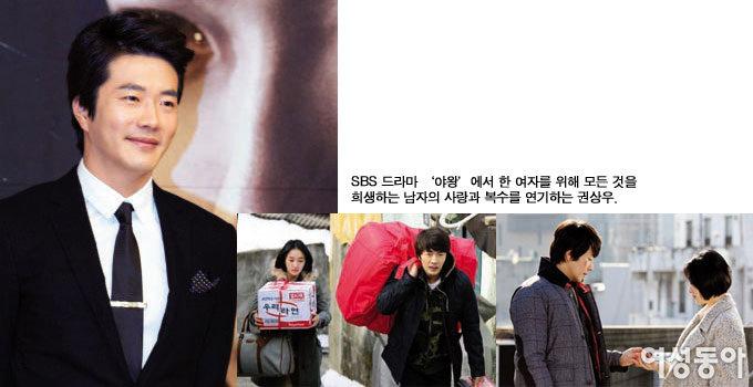 워너비 스타 권상우 손태영 부부의 카메라 안과 밖