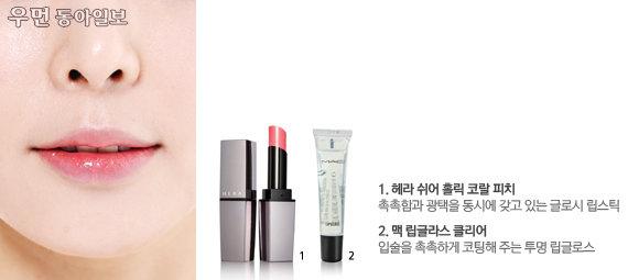It's Real! 소녀시대 제시카 메이크업