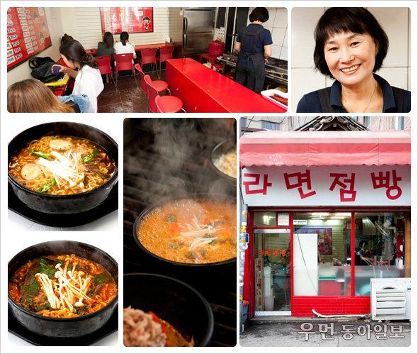 금천교 시장 골목의 정겨운 면요리 맛집 2