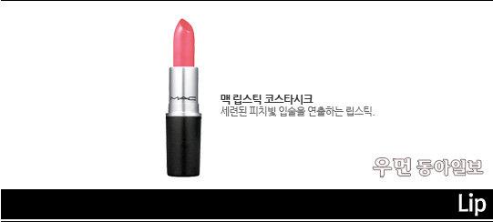 차분한 베이지 컬러의 매력~걸그룹 '나인뮤지스' 이샘의 레이디 라이크 룩!