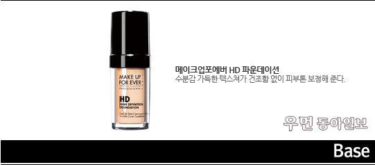 청초한 매력~ 걸그룹 '나인뮤지스' 세라의 여신 메이크업 따라잡기