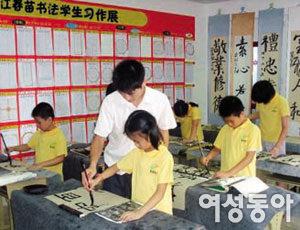중국이 서예 교육 강화하는 속사정