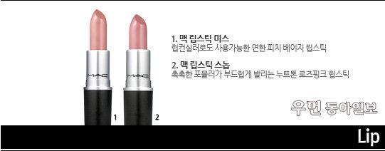도도한 매력~걸그룹 '나인 뮤지스' 성아의 매니시 아이라인 연출법!