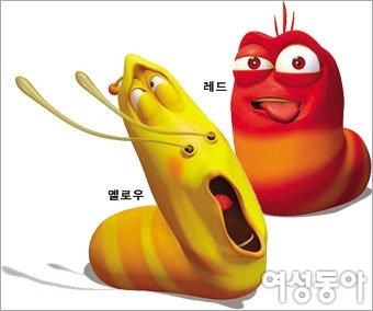 슬랩스틱 코미디의 달인 '라바'