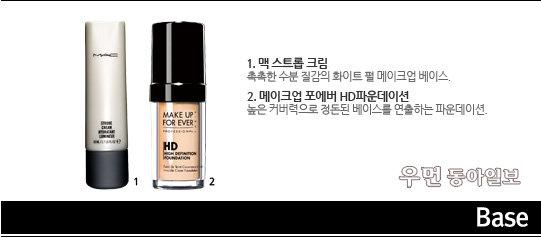 워너비 스타일~김혜수의 누드 시크 메이크업!
