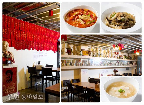 티벳음식, 사찰음식…취향대로 골라가는 서촌 맛집 3