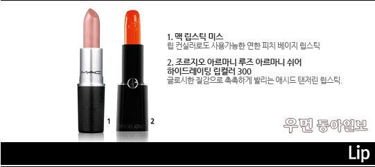 시선집중 눈매로 변신~걸그룹 '나인 뮤지스' 이유애린의 바비 인형 메이크업 따라잡기