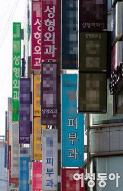 이승연·장미인애·박시연·현영…연예인 프로포폴 사건 파문