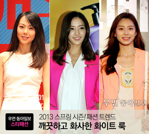2013 스프링 시즌! 패션 트렌드 Ⅰ. 깨끗하고 화사한 화이트 룩