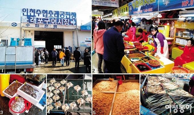 인천 소래포구의 봄
