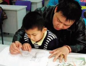 중국의 숙제 개혁