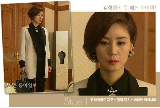 SBS 드라마 '야왕' 김성령의 패션 아이템 공개!