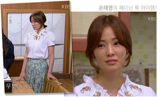 KBS 드라마 '최고다 이순신' 손태영의 패션 아이템 공개!