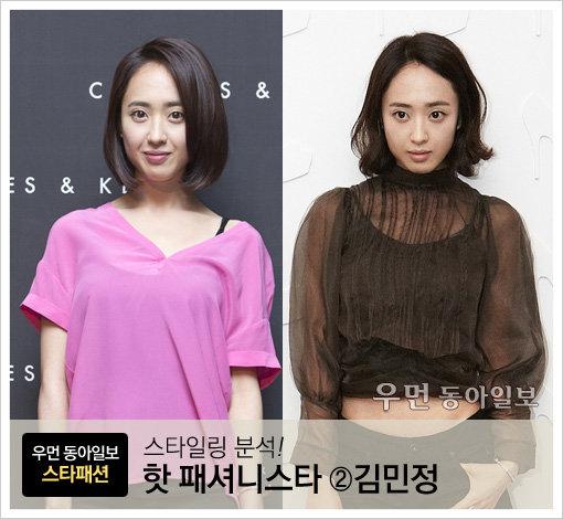 2013 핫 패셔니스타들의 스타일링 분석 ② 김민정