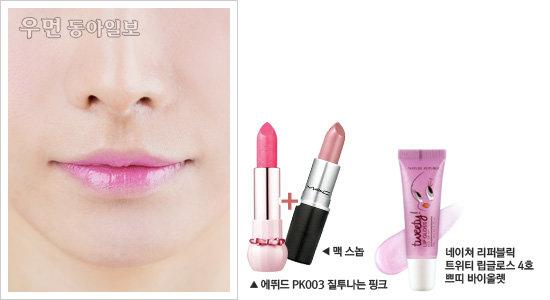뷰티 프로그램 MC 4인방의 메이크업 대결! ① 'Get It Beauty 2013' 유진