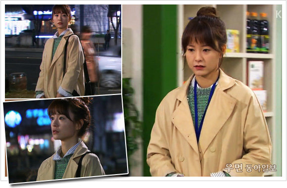 KBS 드라마 '직장의 신' 정유미의 비즈니스 캐주얼 스타일링!
