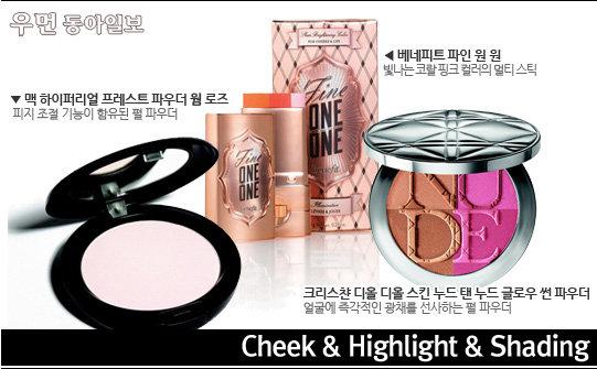 봄빛을 닮은 그녀, 서지혜의 소프트 핑크 메이크업!