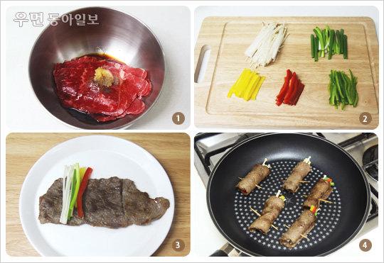 담백하고 건강하게 '쇠고기채소말이'