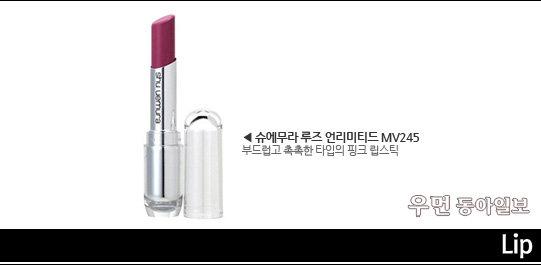 김희선에게 배우는 오렌지 x 핑크 컬러 매칭 궁합!