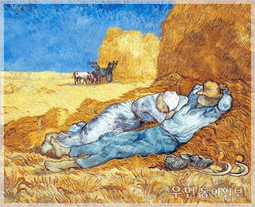 이지현의 아주 쉬운 예술 이야기…피로 회복이 필요한 당신에게~밀레 의 '낮잠' vs 고흐의 '낮잠'