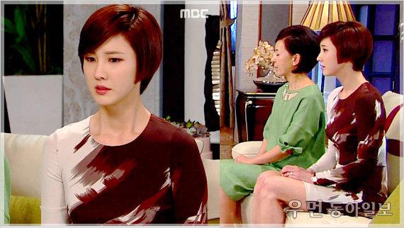 MBC 드라마 '금 나와라, 뚝딱!' 이수경의 럭셔리 룩 연출법!
