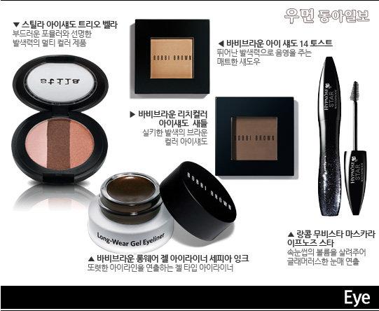 절제된 매력! 김수현의 '모던 내추럴 메이크업'