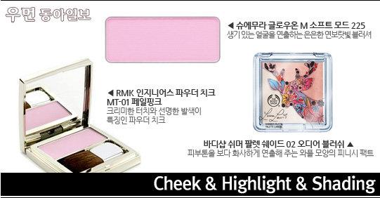 봄의 화사함을 담다~윤승아의 내추럴 스프링 메이크업!