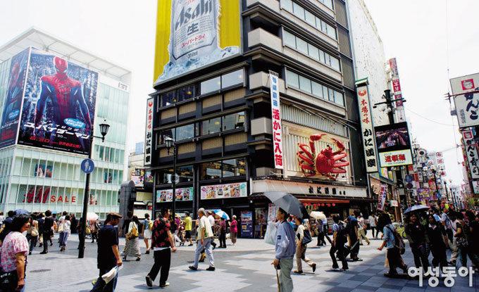 고베&오사카