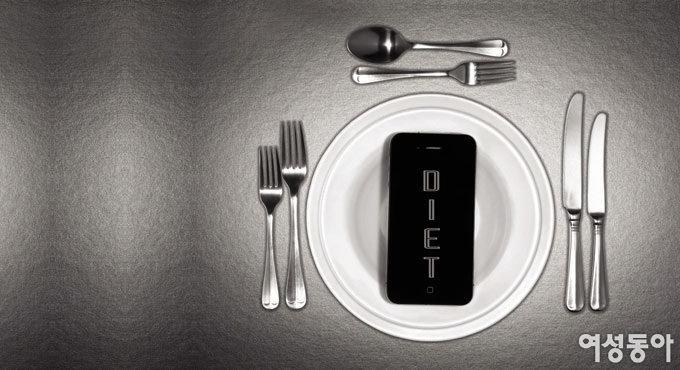 다이어트 도우미 애플리케이션