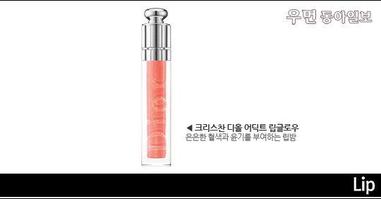 드라마 '직장의 신' 김혜수의 데이 vs 나이트 메이크업 대결! ① 정갈한 오피스 메이크업