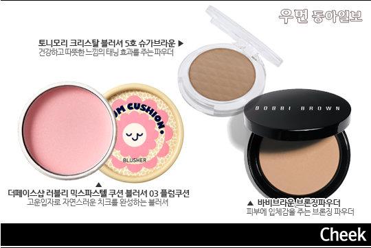 보석처럼 빛나는 눈매, 안혜경의 '스파클링 아이즈' 연출법!