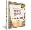 우유와 딸기는 천생연분! '딸기 밀크무스'