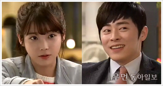 KBS '최고다 이순신' 아이유 조정석 커플 '심남-심녀'가 되는 3단계 분석