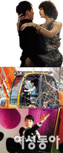 미스김, 김혜수를 만나다