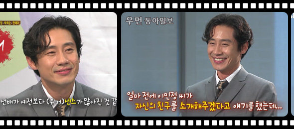 '늦깎이 로코왕' 신하균의 모든 것!… SBS '내 연애의 모든 것' 주인공으로 러브레터 쏟아져…