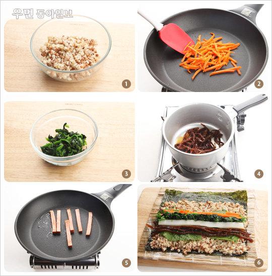 그냥 김밥과는 달라, '건강김밥 도시락'