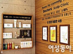 친환경 두피·탈모 케어 센터 닥터스 박갑도 대표
