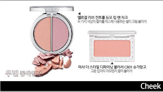 시선집중! 김성은의 '글리터링 스모키 메이크업'!