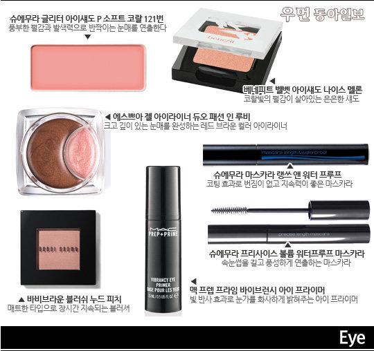 투명하게 빛나는 그녀~ 신소율의 '퓨어 핑크 메이크업'