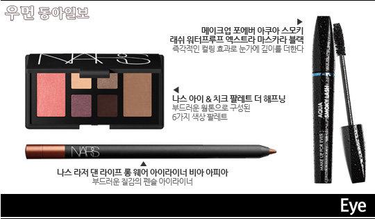 러블리 페이스~최정윤의 '청순 동안 메이크업'