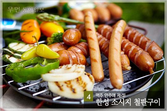 푸드 컨설턴트 박연경과 함께~한성기업 '캠프렌즈' 소시지로 즐기는 캠핑 요리 BEST 5