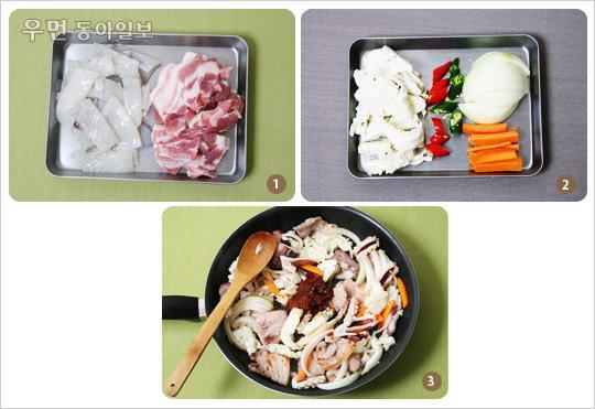 직장인들의 인기 점심 메뉴, '오삼불고기'