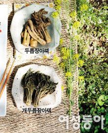 힐링요리연구가 김주희의 치유 밥상