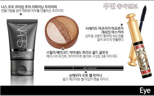 소녀 감성 물씬~엄현경의 비비드 코랄 메이크업!